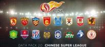 Pro Evolution Soccer 2019: Datenpaket 2.0 bringt neue Stadien, KI-Verbesserungen und die CFA Super League