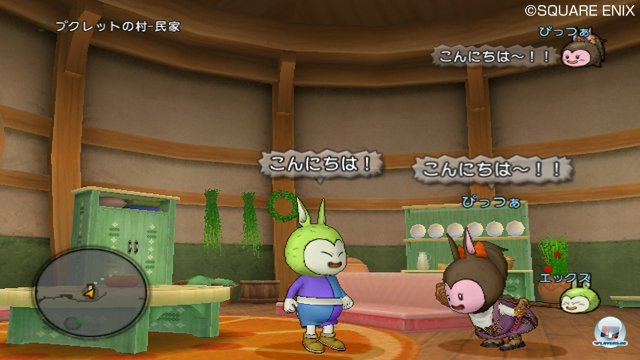 Screenshot - Dragon Quest X Online (Wii) 2375937