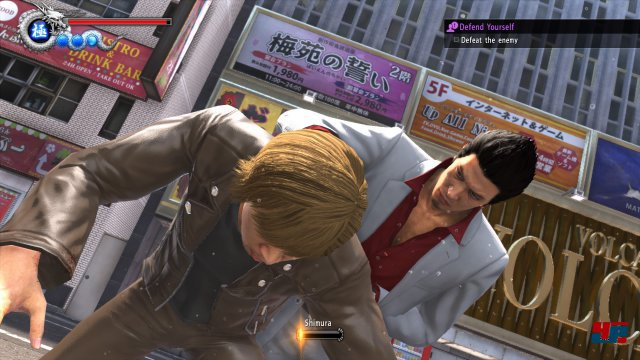Screenshot - Yakuza 6: The Song of Life (PlayStation4Pro) 92561445