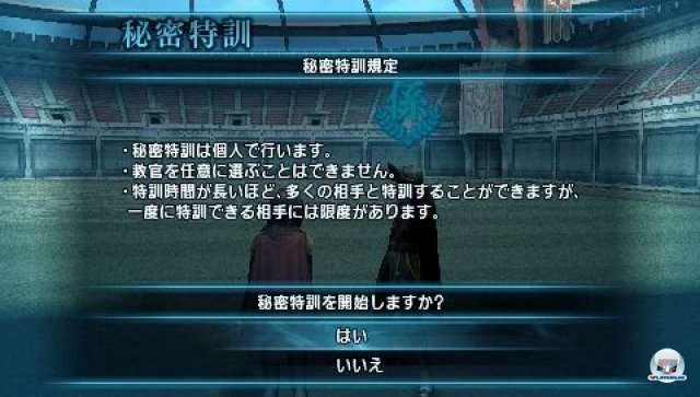 Screenshot - Final Fantasy Type-0 (PSP) 2271372