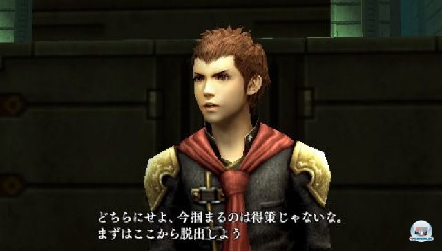 Screenshot - Final Fantasy Type-0 (PSP) 2232663