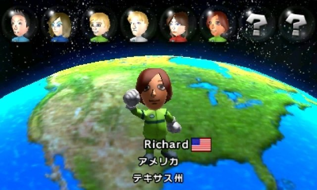 Screenshot - Mario Kart 7 (3DS) 2264317