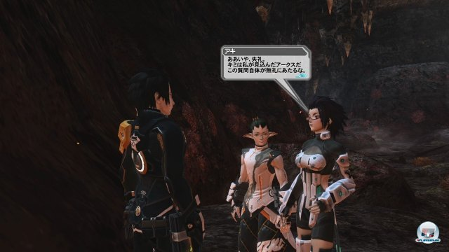Screenshot - Phantasy Star Online 2 (PC) 2368342