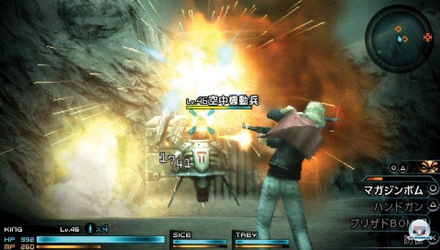 Screenshot - Final Fantasy Type-0 (PSP) 2282427