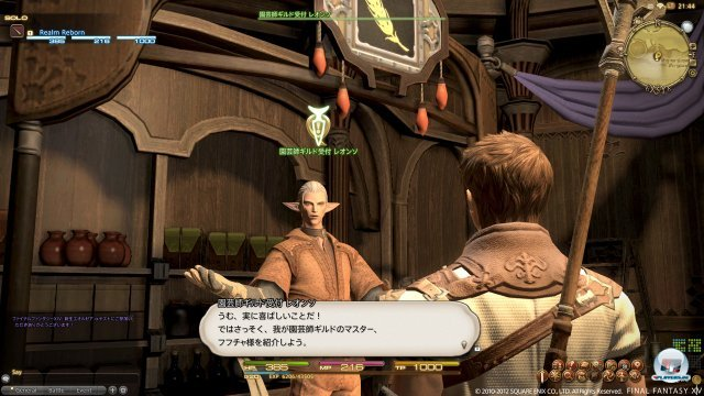 Screenshot - Final Fantasy XIV Online (PC) 92431107