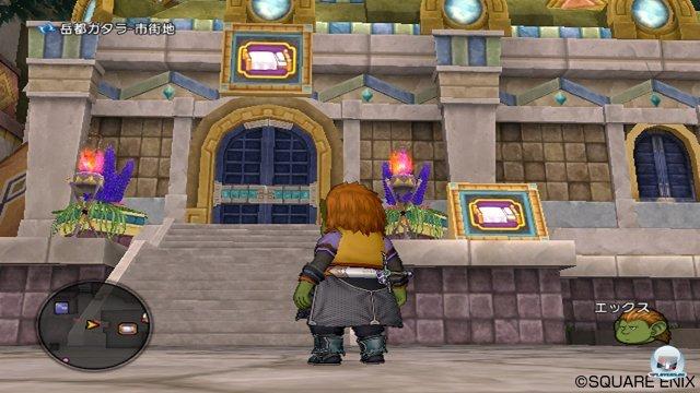 Screenshot - Dragon Quest X Online (Wii) 2273437