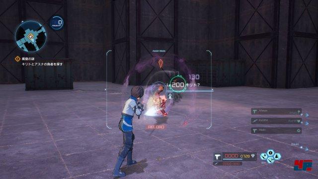 Screenshot - Sword Art Online: Fatal Bullet (PC) 92565867