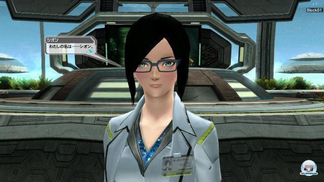 Screenshot - Phantasy Star Online 2 (PC) 2368277