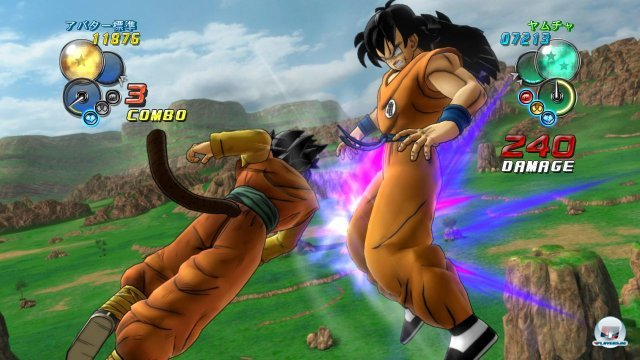 Screenshot - DragonBall Z: Ultimate Tenkaichi (PlayStation3) 2259632