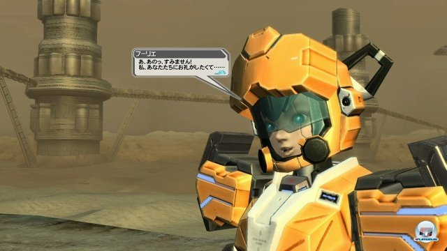 Screenshot - Phantasy Star Online 2 (PC) 2368187