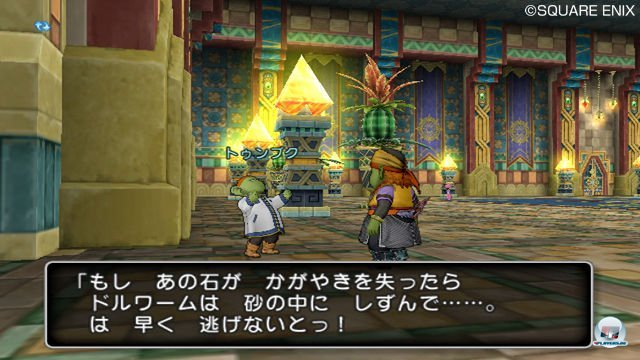 Screenshot - Dragon Quest X Online (Wii) 2287167