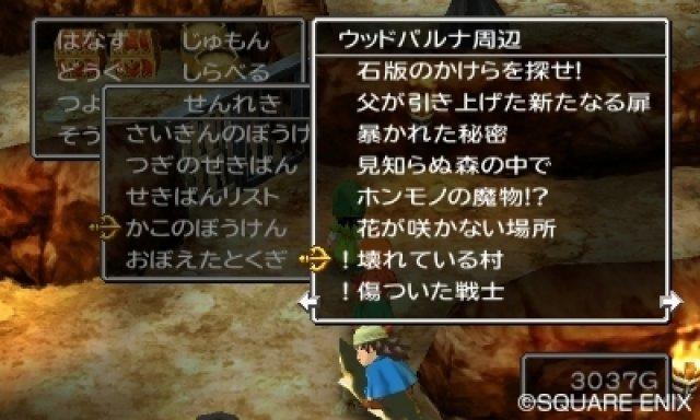 Screenshot - Dragon Quest VII (3DS) 92447762