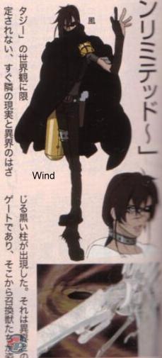Wind, ein Pistolenheld in der Tradition von Vincent kommt aus der Alternativwelt und ist die zweite Hauptperson. 17475