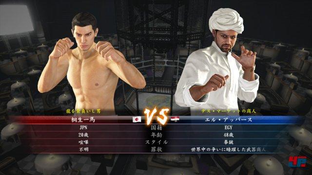 screenshot yakuza zero chikai no basho playstation3 92495618