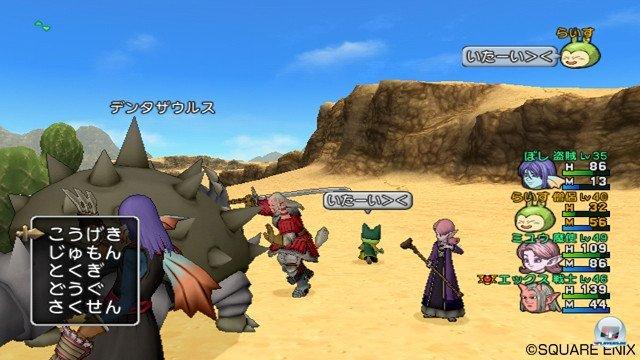 Screenshot - Dragon Quest X Online (Wii) 2370772