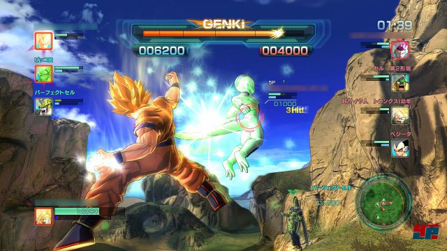 Screenshot - DragonBall Z: Battle of Z (360) 92472867