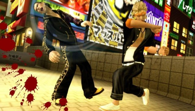Screenshot - Yakuza: Black Panther 2 (PSP)