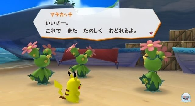 Screenshot - PokéPark 2: Beyond the World (Wii) 2266712
