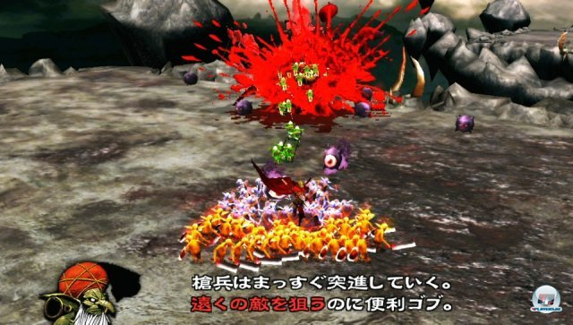 Screenshot - Army Corps of Hell (PS_Vita) 2282222