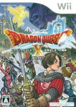 Dragon Quest 10 Online
