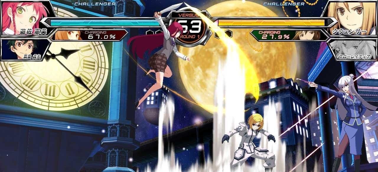 Dengeki Bunko: Fighting Climax Ignition (Action) von SEGA