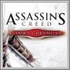 Komplettlösungen zu Assassin's Creed: Altair's Chronicles