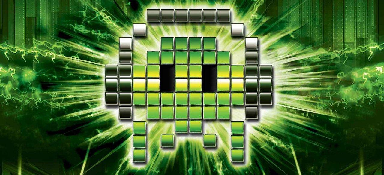 Video Games Live (Events) von gamescom
