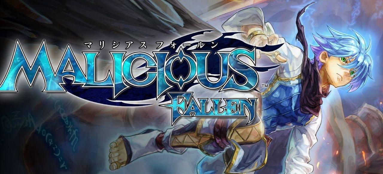 Malicious Fallen (Action) von Sony