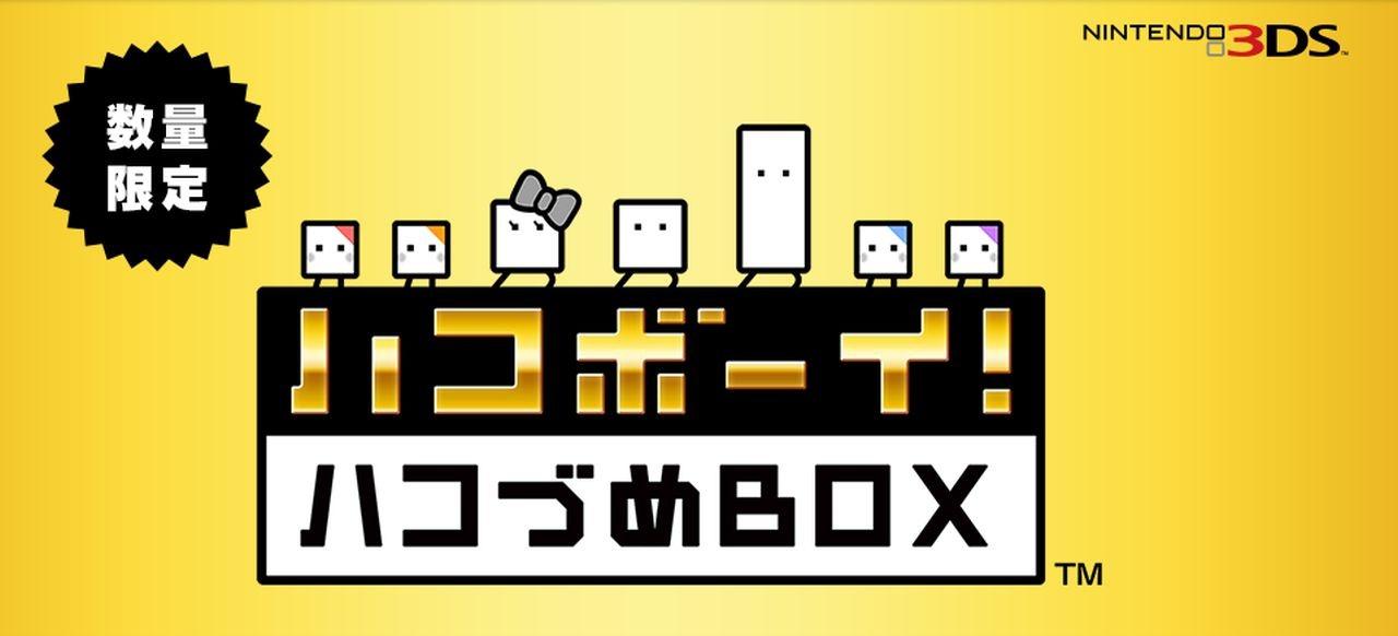 Bye-Bye BoxBoy! (Geschicklichkeit) von Nintendo