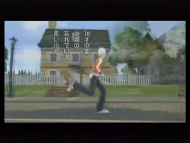 Japanischer Trailer